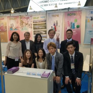 CITE Japan 2017 02