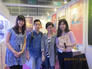 Cosmoprof Hong Kong 2015 02