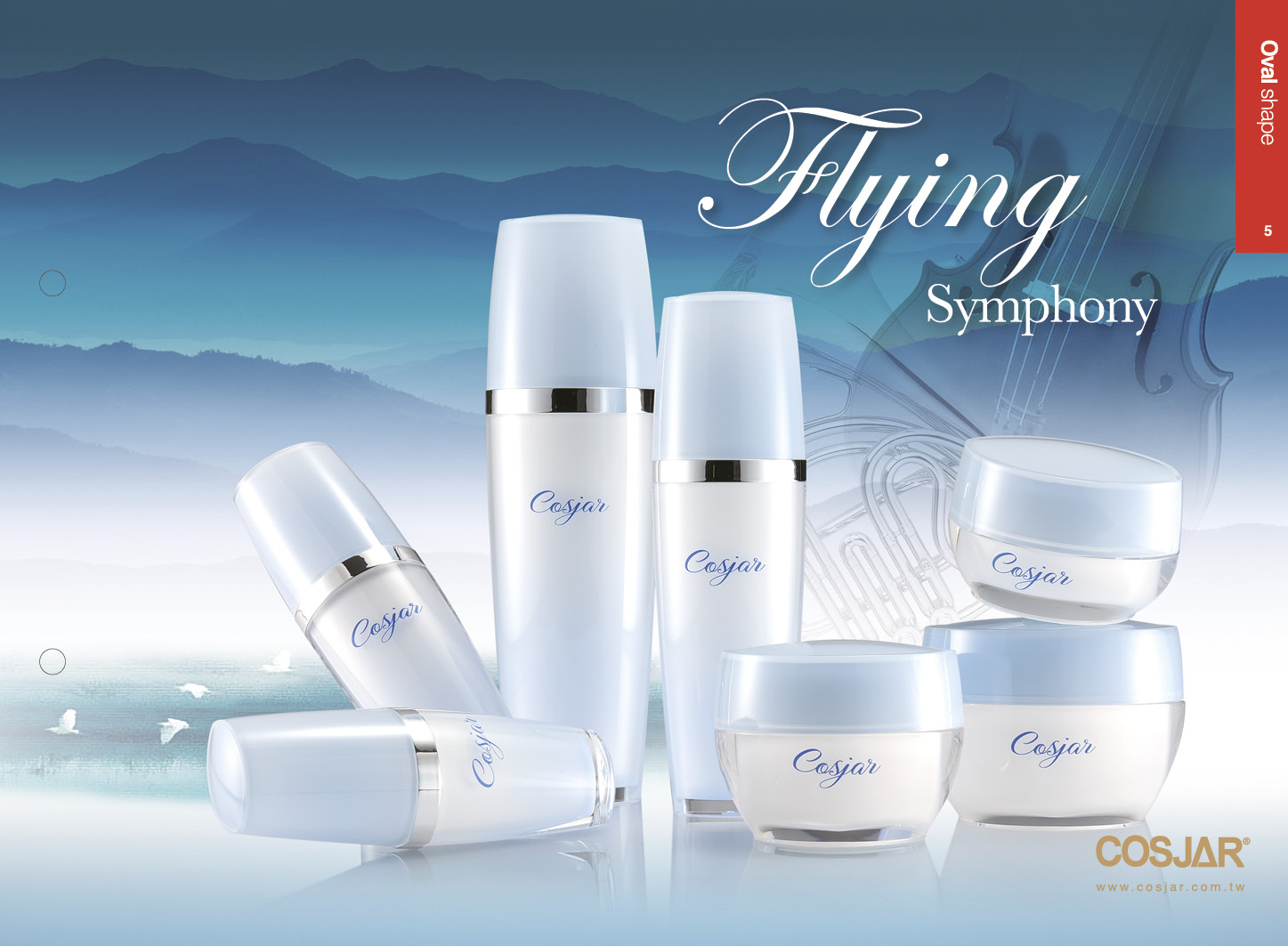 飛揚交響系列 - Cosmetic Packaging Collection - Flying Symphony