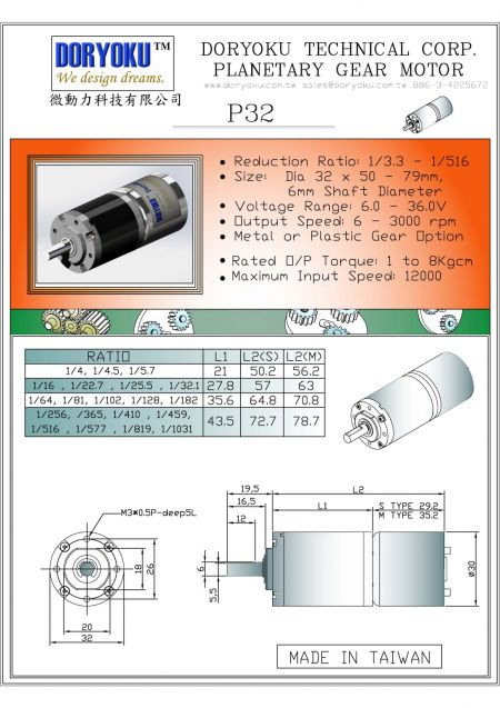 DC Brushed Motor With Reduction Gear Box Dia. 32mm
