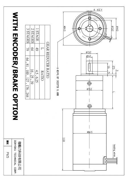 Planetary gear motor_P65 DIA65