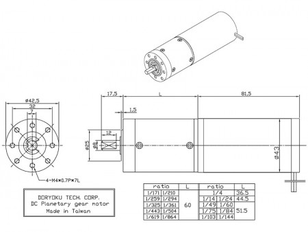 DC Planetary Quiet Geared Motor Dia. 43mm
