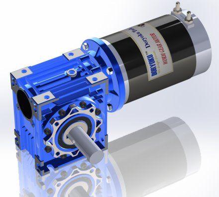 DC Worm Gear 450W Motor