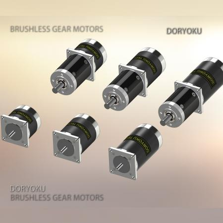 BRUSHLESS GEARED MOTOR