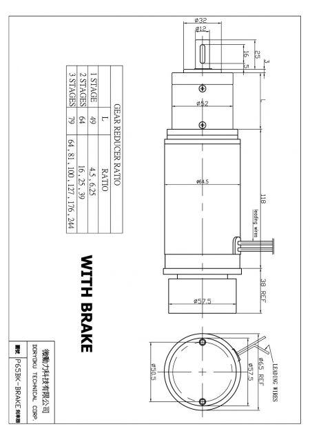 Planetary gear motor_P65 with Brake