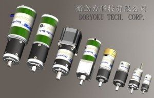 DC Planetary Gear Motor - Planetary Gear Reducer Connected with DC Brush, Brushless, Stepping, Servo Motor.