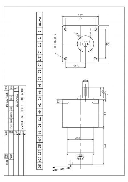 DC Spur Gear Motor SF89