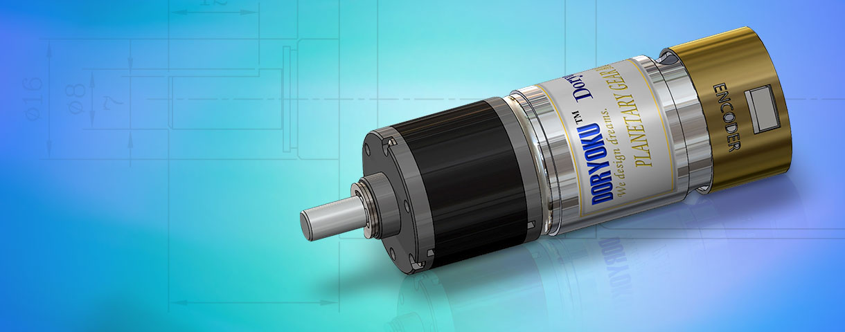 Customized Gear Motor is Welcome