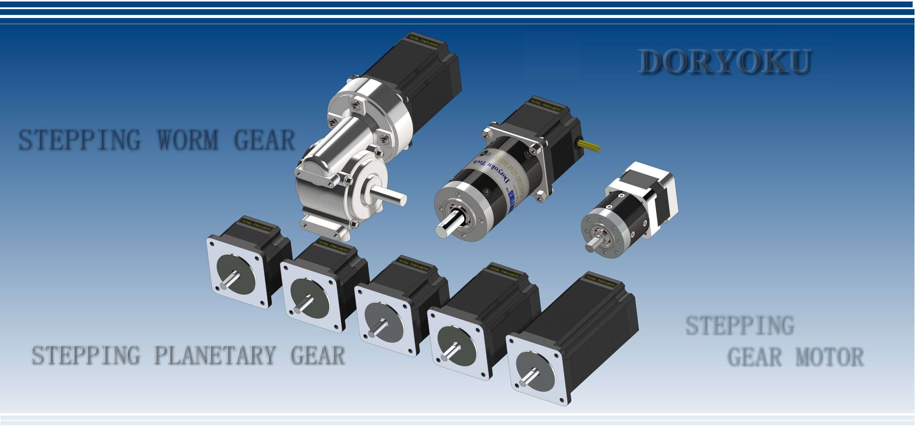 Stepping   Gear Motor