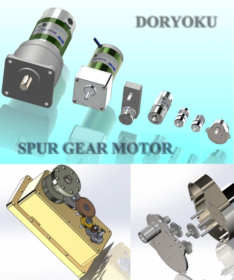 DC Spur Eccentric Gear Motor - Low noise and low current.