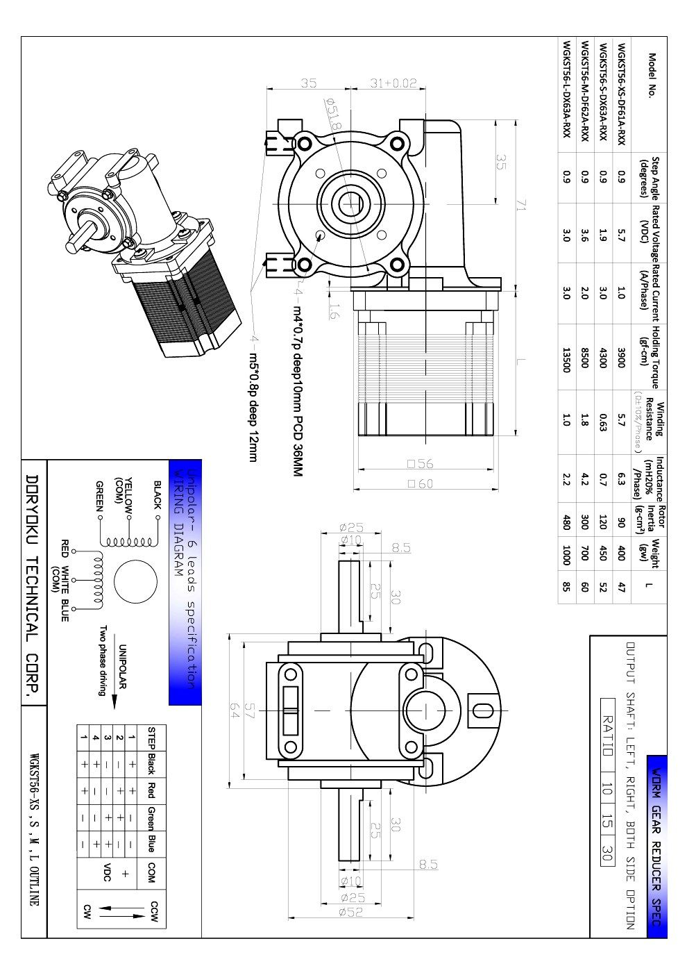 stepping gear motor supply for 25 years