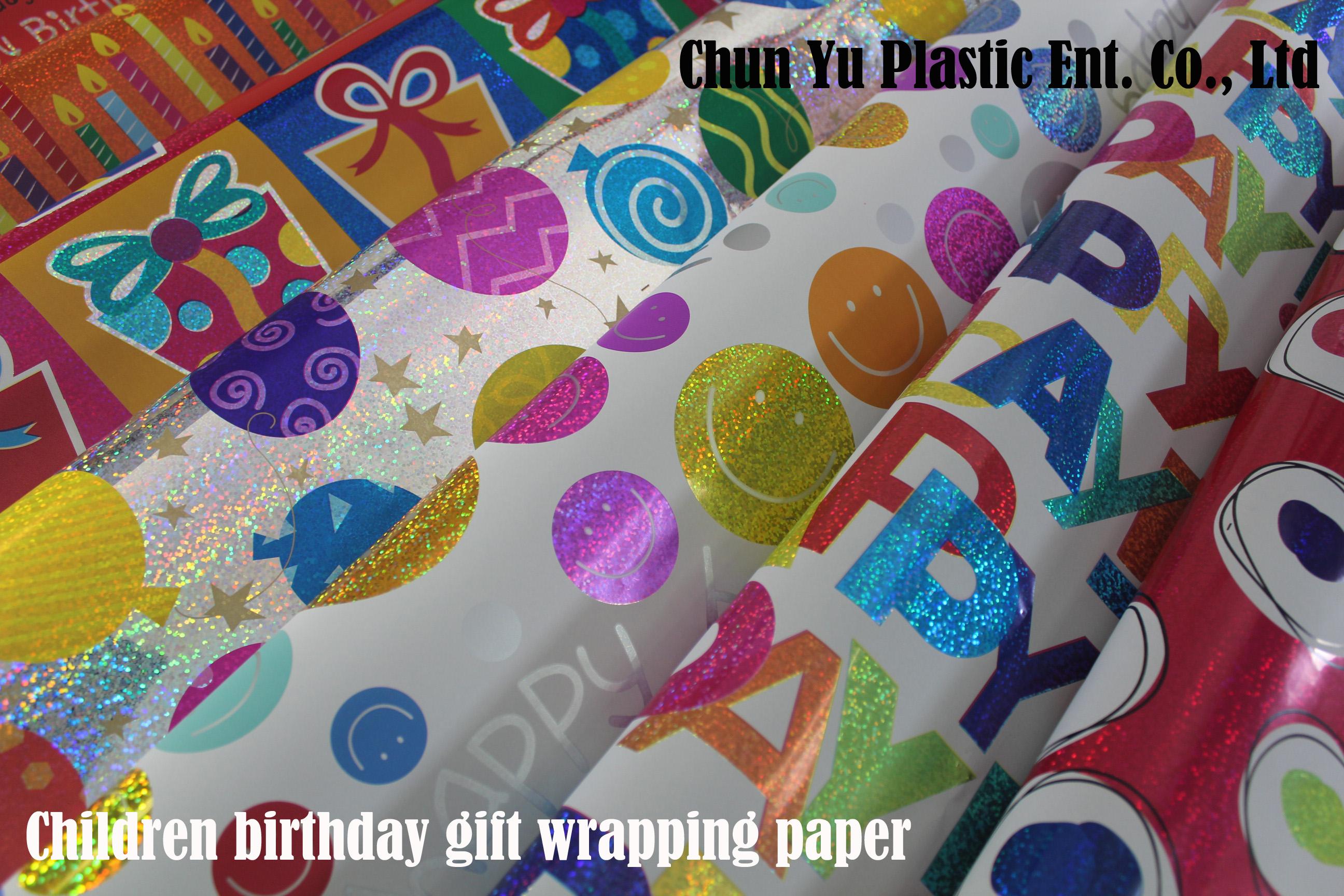 誕生日やお祝いのパーティー用に子供のデザインが印刷されたギフト包装紙。女の子と男の子のための誕生日のラッピングペーパーがあります。