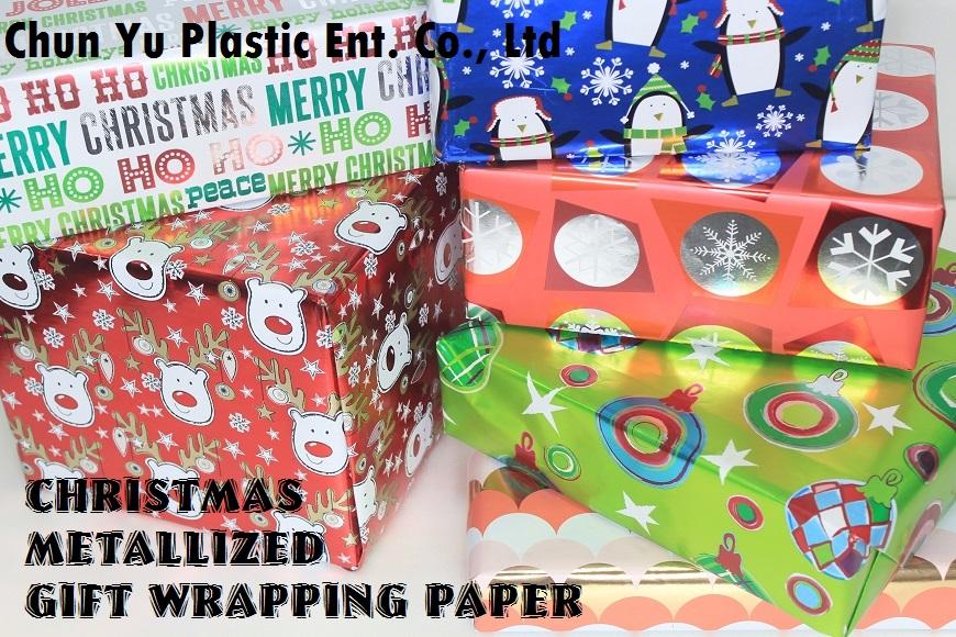 ホリデーシーズンのクリスマスデザインがプリントされた60グラムのメタライズドギフト包装紙