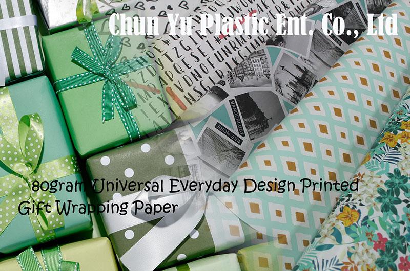 Пакувальний папір для подарунків з повсякденним дизайном, надрукованим на всі випадки життя.