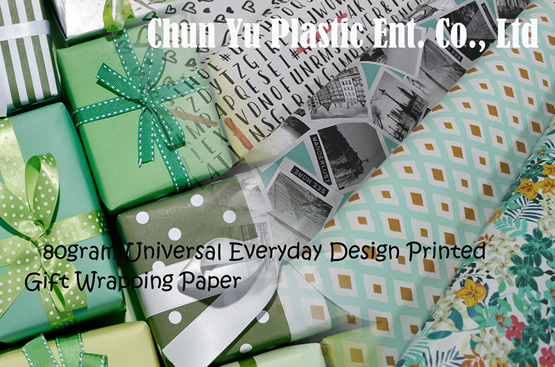 Gift wrapping paper with everyday designs printed for all occasion.