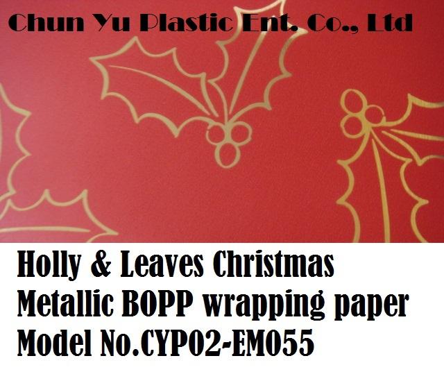Numéro De Modèle Cyp08 Em055 Papier Demballage Cadeau De Noël