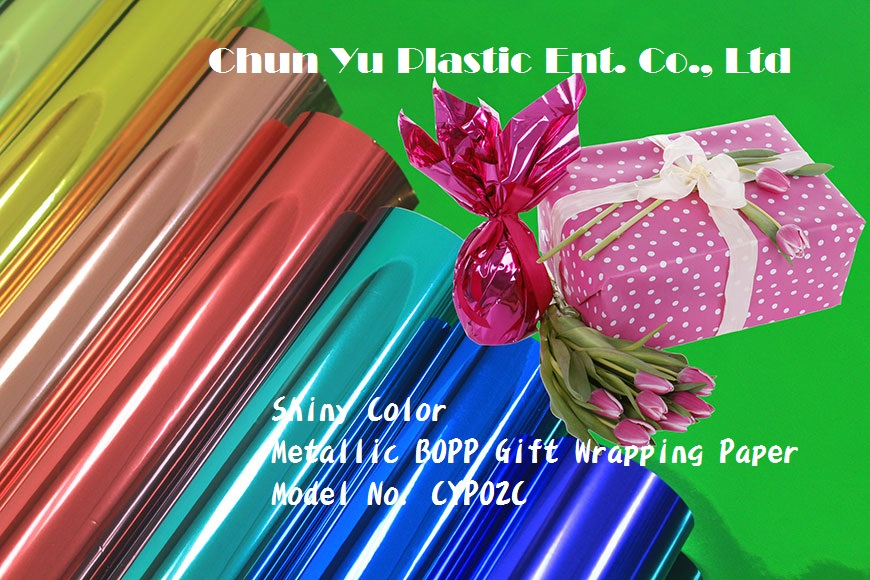 Soft Touch Coated,High Sheen Foil Luxury Wrapping Paper Any Occasion