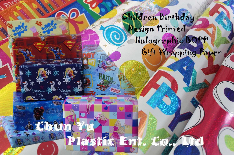 Holographisches BOPP-Geschenkpapier bedruckt mit lustigen und niedlichen Motiven für Kinder und Geburtstagsfeiern.