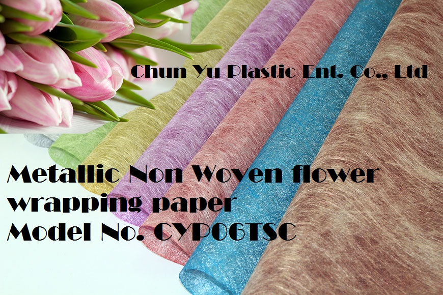 Metallic Color Non Woven Flower Wrapping in Rolls and Sheets