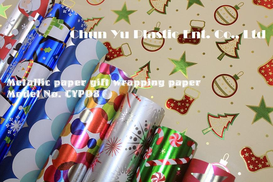 Друкований металізований пакувальний папір для подарунків у рулоні та аркуші