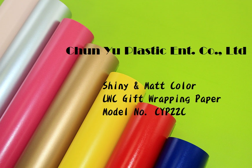 Gift wrapping paper printed with saturated color suitable for Christmas holiday, birthday and all occasions.