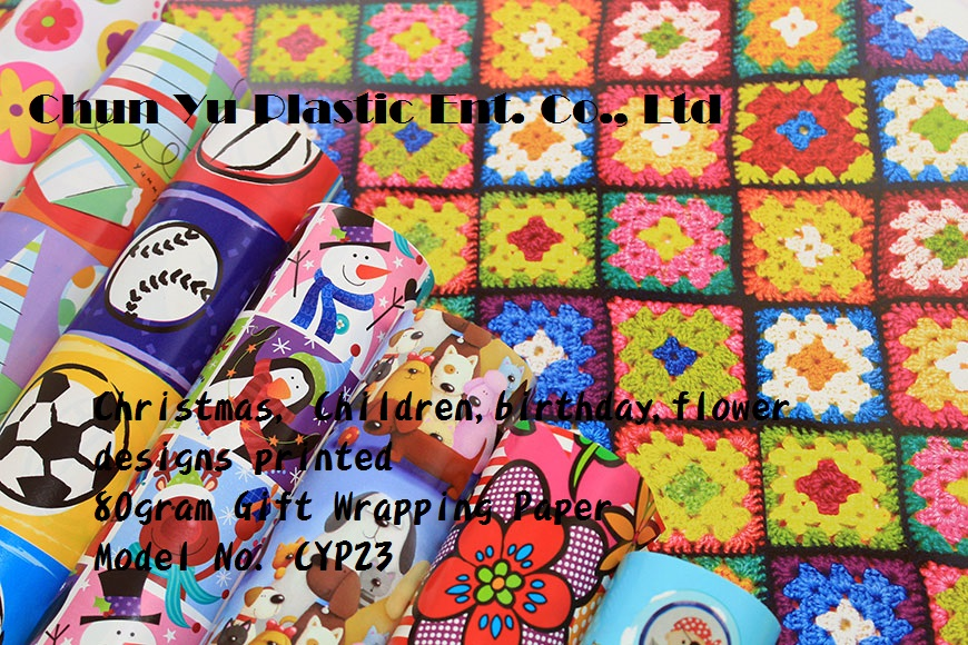 Gift wrapping paper printed with party & celebration designs for your birthday gifts