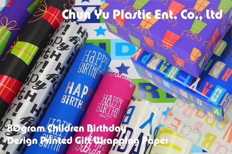 Kertas kado dengan desain anak-anak yang dicetak untuk ulang tahun.