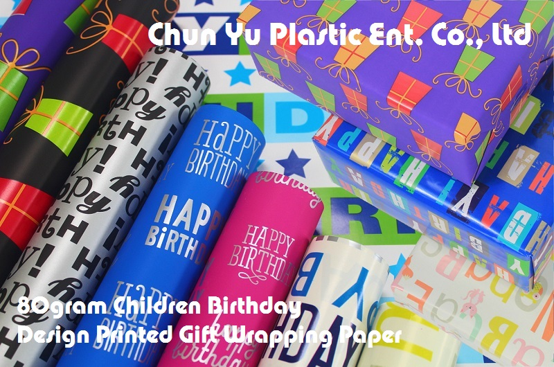 Gift wrapping paper with children designs printed for birthday.