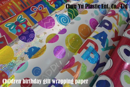 Children Birthday Gift Wrapping Paper Category No. A04