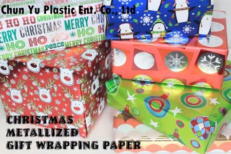 CHRISTMAS METALLIZED GIFT WRAPPING PAPER
