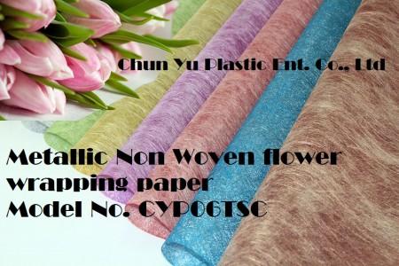 Não tecido com cor metálica, embrulho de flores e embrulho de presente - Envolvimento de flores não tecidas de cor metálica em rolos e folhas