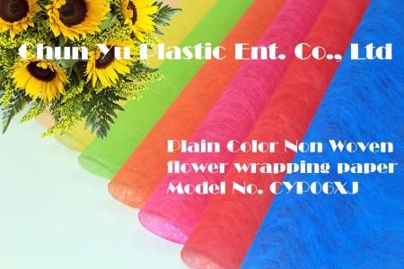 Não tecido com embrulho de flores de cor lisa e embrulho de presente - Embrulho de flores não tecidas de cor lisa em rolos e folhas