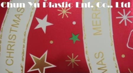 Metallic gift wrapping paper printed with Merry Christmas & Stars designs for Christmas season (Model No. CYP08-EM081)