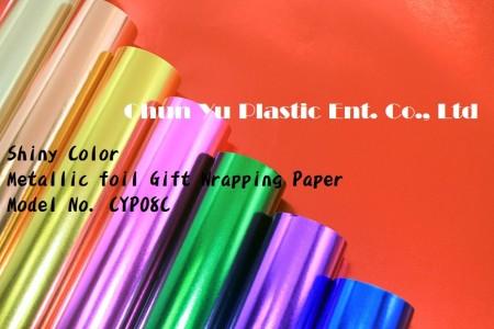 Металлическая бумага с цветной печатной подарочной упаковочной бумагой (металлизированная бумага) - Металлизированная подарочная упаковочная бумага с цветной печатью в рулонах и листах