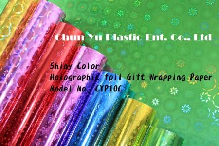 カラープリントギフトラッピングペーパー付きホログラフィックペーパー - ロール&シートのカラー印刷ホログラフィックギフト包装紙