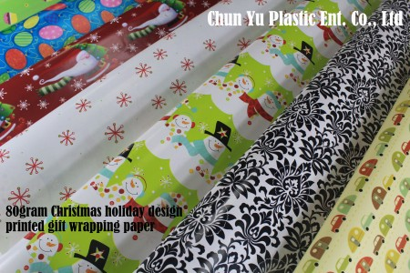 80gsm Christmas design printed gift wrapping paper