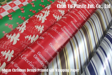 80gsm Christmas & everyday design printed gift wrapping paper