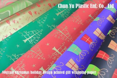 Papier do pakowania prezentów świątecznych o gramaturze 80 g / m2 - Papier do pakowania prezentów z nadrukiem świątecznym na prezenty w okresie świątecznym