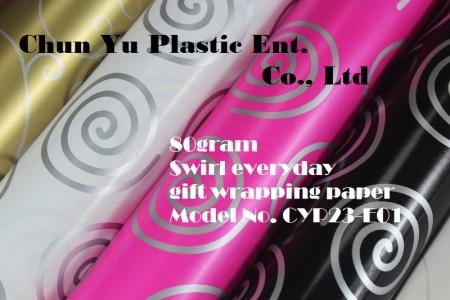 Modell Nr. CYP23-E01: 80 Gramm Swirl Everyday Geschenkpapier - 80 Gramm Geschenkpapier bedruckt mit Wirbelmotiven zum Verpacken von Geschenken für alle Gelegenheiten