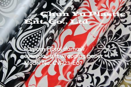 Model No. CYP23-E07: Kertas Pembungkus Kado Sehari-hari Damask Bunga 80gram - Kertas pembungkus kado 80gram dicetak dengan desain Floral Damask untuk persiapan hadiah
