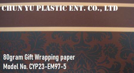 Premium 80gram paper printed with Christmas Damask & Stripe pattern