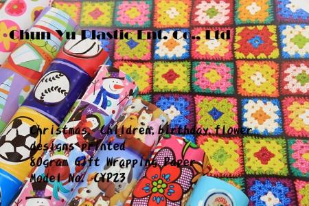 Пакувальний папір для подарунків на день народження 80 г / м2 - Пакувальний папір для подарунків, надрукований дизайном вечірок та святкувань для подарунків на день народження