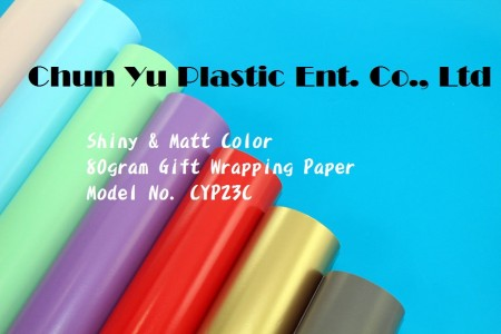 Solid Color Gift Wrapping Paper (80gram coated paper) - Gift wrapping paper printed with saturated color for Christmas holiday, birthday and all occasions.