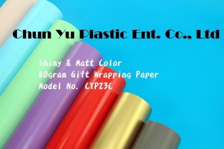 Однотонная бумага для упаковки подарков (бумага с покрытием 80 г) - Бумага для упаковки подарков с насыщенным цветом на праздник Рождества, дня рождения и на все случаи жизни.