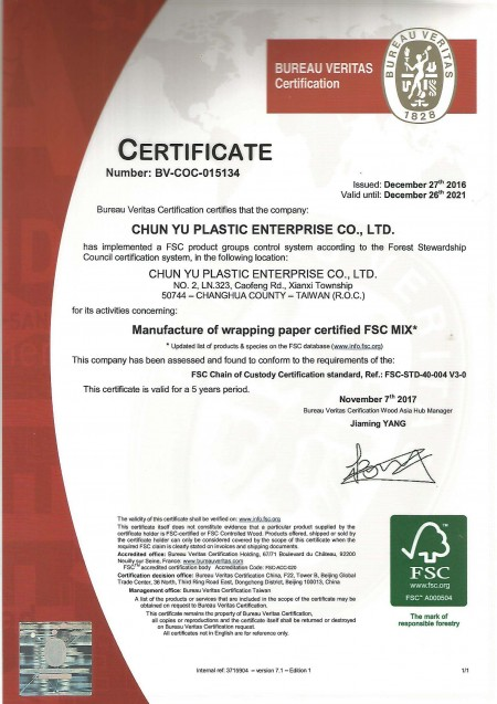 FSC-zertifiziert (FSC™ C108999). Kann Geschenkpapier aus FSC™-zertifiziertem und anderem kontrolliertem Material liefern