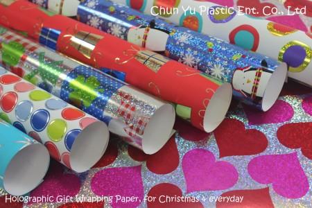 Fornecedor de papel de embrulho de feriado, crianças e holográfico universal
