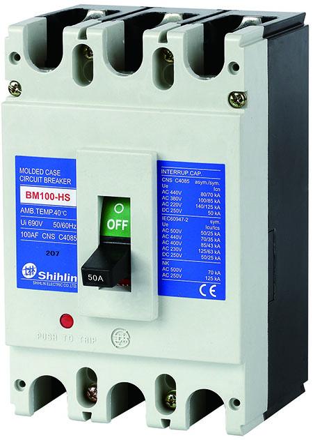 Shihlin Electric قواطع دوائر الحالة المقولبة BM100-HS