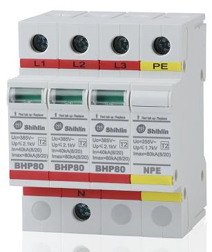 Thiết bị bảo hộ khẩn cấp - Shihlin Electric Thiết bị bảo vệ chống sét lan truyền BHP80