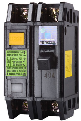 Pemutus Sirkuit Kebocoran Bumi - Shihlin Electric Earth Leakage Circuit Breaker BL-50U