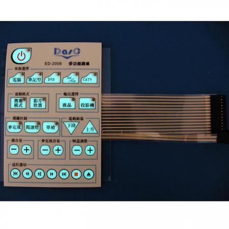 講桌冷光板觸控按鍵 - 結合前置片的冷光板